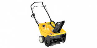 2016 Cub Cadet Single-Stage 1X 21-Inch