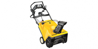 2016 Cub Cadet Single-Stage 1X 221 LPH
